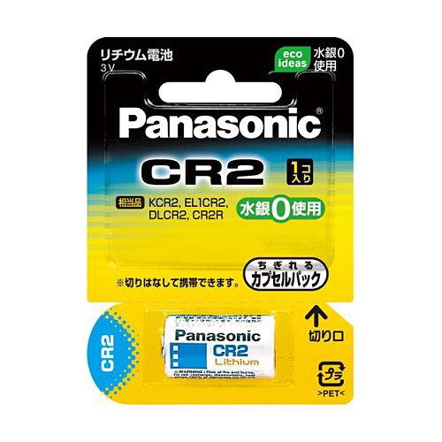 パナソニック カメラ用リチウム電池 CR-2W