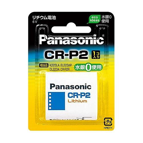 パナソニック カメラ用リチウム電池 シリンダー電池 CR-P2W