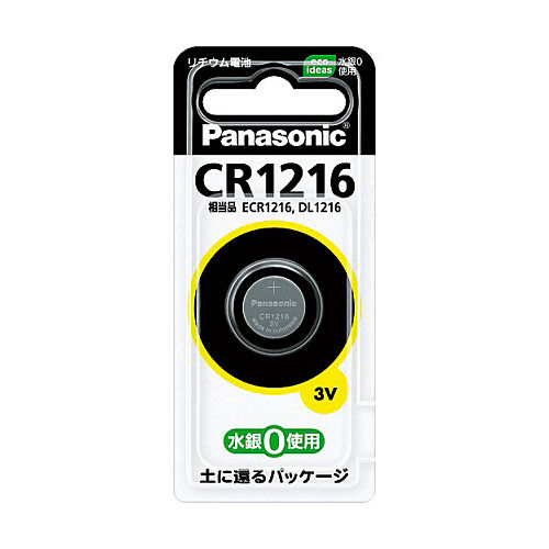 パナソニック コイン形リチウム電池 CR1216