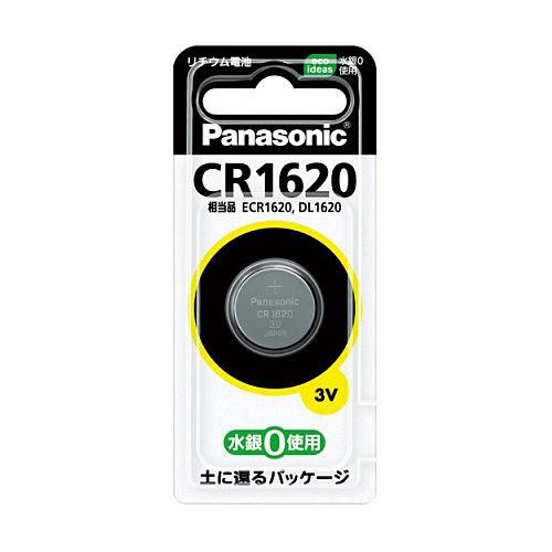 パナソニック コイン形リチウム電池 3V 1個 CR1620