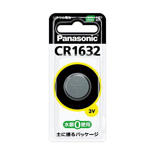 パナソニック コイン形リチウム電池 3V CR1632