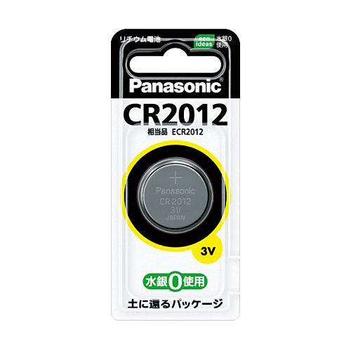パナソニック コイン形リチウム電池 CR2012