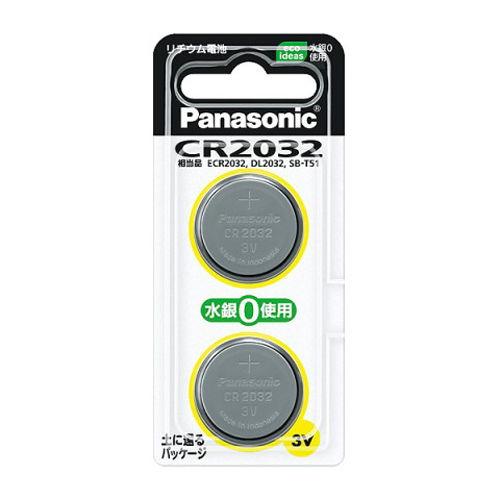 パナソニック コイン形リチウム電池 3V 2個 CR-2032/2P