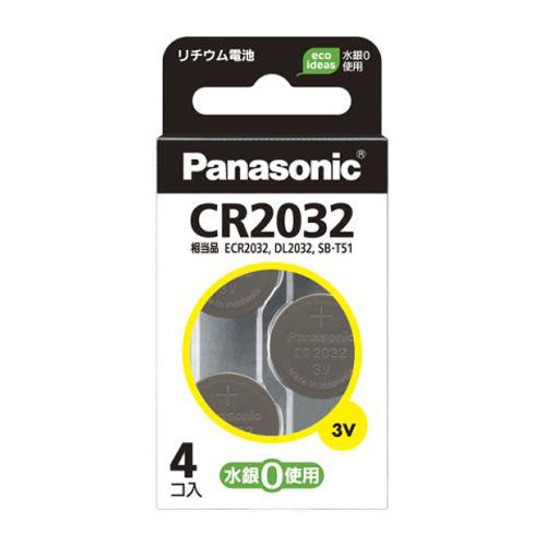 パナソニック コイン形リチウム電池 3V 4個 CR-2032/4H