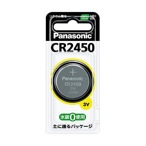 パナソニック コイン形リチウム電池 3V CR2450