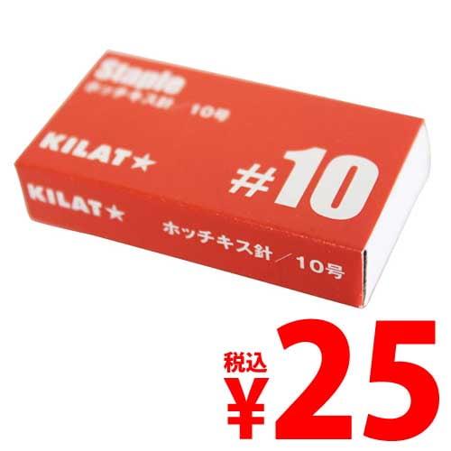 M&M ホッチキス針 GRATES 10号