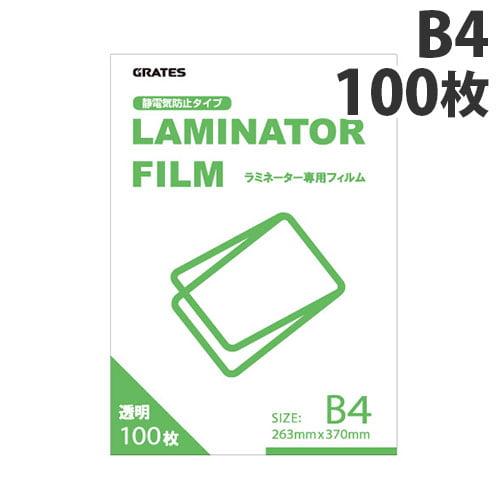 M&M ラミネーターフィルム GRATES B4サイズ 100枚入