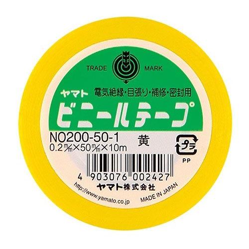 ヤマト ビニールテープ 50mm×10m 黄 NO200-50-1
