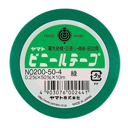 ヤマト ビニールテープ 50mm×10m 緑 NO200-50-4