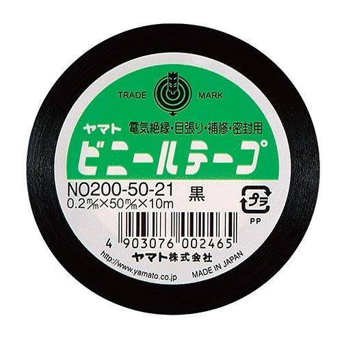 ヤマト ビニールテープ 50mm×10m 黒 NO200-50-21
