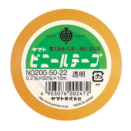 ヤマト ビニールテープ 50mm×10m 透明 NO200-50-22