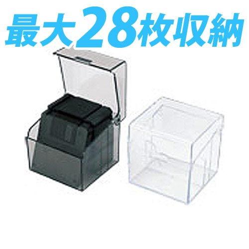 明晃化成工業 メディアケース フロッピーディスクケース S クリスタルクリアー