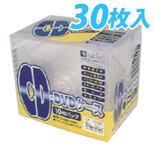 明晃化成工業 メディアケース CD/DVDケース クリア 30枚 KSC-13C10C