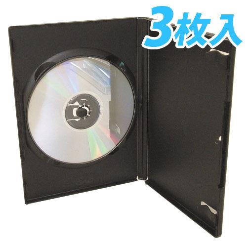 明晃化成工業 メディアケース DVDトールケース 3枚 KSC-65-3B