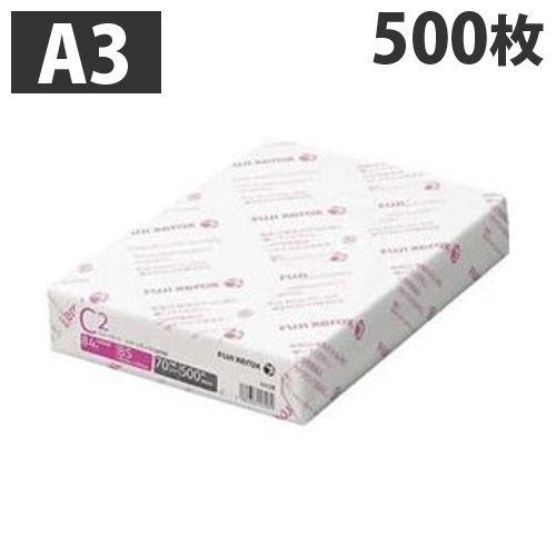 富士ゼロックス コピー用紙 モノクロ・カラー兼用 コピーペーパーC2 A3 500枚 V439