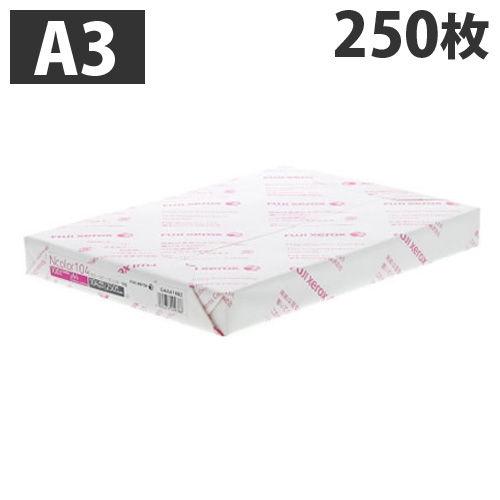 富士ゼロックス コピー用紙 Ncolor104 A3 250枚