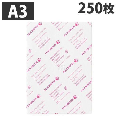 富士ゼロックス コピー用紙 JDコート 両面コート紙 A3 250枚