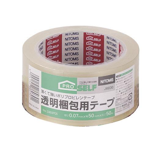 ニトムズ 透明梱包テープ 1巻