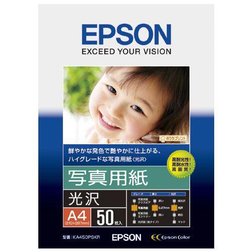 エプソン 写真用紙 厚手タイプ A4 50枚