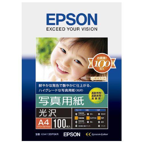 エプソン 写真用紙 厚手タイプ A4 100枚