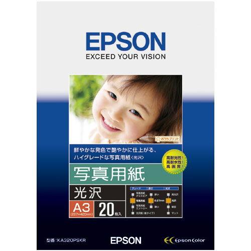 エプソン 写真用紙 厚手タイプ A3 20枚