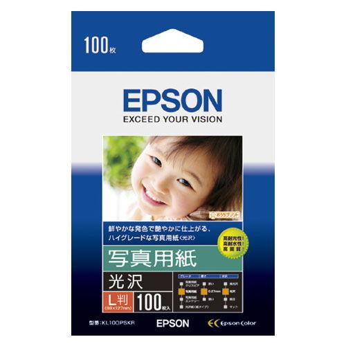 エプソン 写真用紙 光沢 L判 100枚
