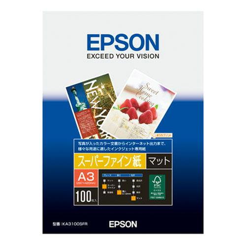エプソン インクジェット用紙 スーパーファイン用紙 A3 100枚 KA3100SFR