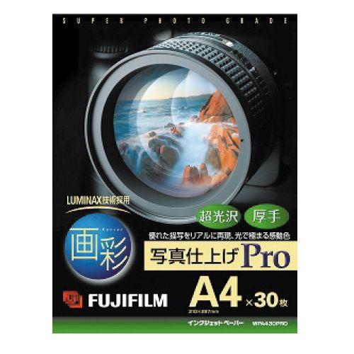 富士フィルム 画彩 写真仕上げPro 超厚口A4 30枚