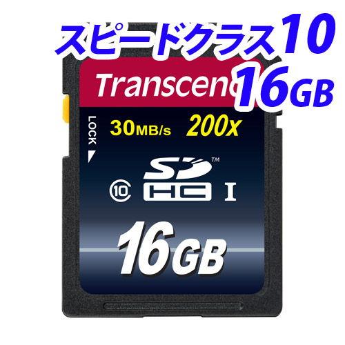 トランセンド SDカード SDHCカード SD3.0 16GB Class 10 (Premium) TS16GSDHC10