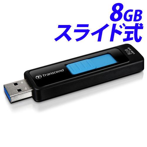 トランセンド USBフラッシュメモリ USBメモリ USB 3.1 Gen 1 8GB スライド式 ブラック TS8GJF760