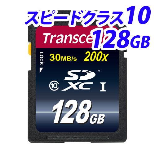 トランセンド SDカード SDXCメモリーカード SD3.0 128GB Class 10 (Premium) TS128GSDXC10