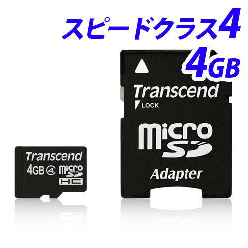トランセンド microSDカード microSDHCカード 4GB Class 4 TS4GUSDHC4