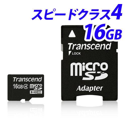 トランセンド microSDカード microSDHCカード 16GB Class 4 TS16GUSDHC4