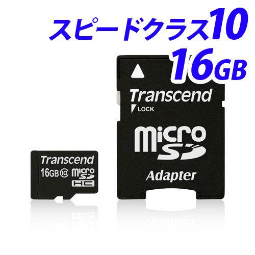 トランセンド SDカード microSDHCカード SD3.0 16GB Class 10 (Premium) TS16GUSDHC10