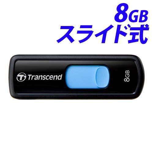 トランセンド USBフラッシュメモリ USBメモリ USB 2.0 8GB スライド式 ブラック TS8GJF500
