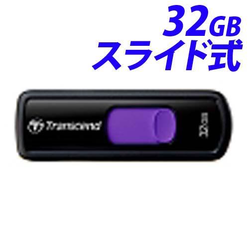トランセンド USBフラッシュメモリ USBメモリ USB 2.0 32GB スライド式 ブラック TS32GJF500