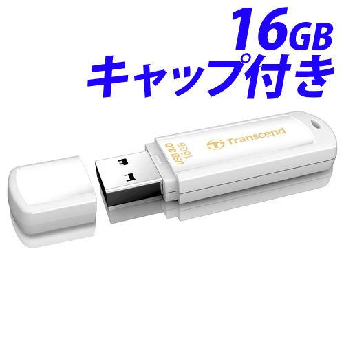 トランセンド USBフラッシュメモリ USBメモリ USB 3.1 Gen 1 16GB キャップ式 ホワイト TS16GJF730
