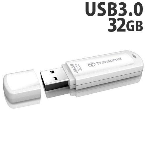 トランセンド USBフラッシュメモリ USBメモリ USB 3.1 Gen 1 32GB キャップ式 ホワイト TS32GJF730