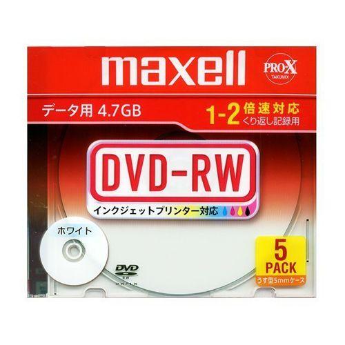 マクセル DVD-RW 4.7GB 2倍速 データ用 プリンタブル 5枚 DRW47PWB.S1P5SA