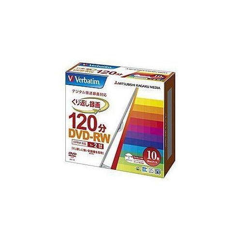 三菱ケミカルメディア DVD-RW Verbatim くり返し記録用 1-2倍速 録画用 CPRM対応 10枚 VHW12NP10V1
