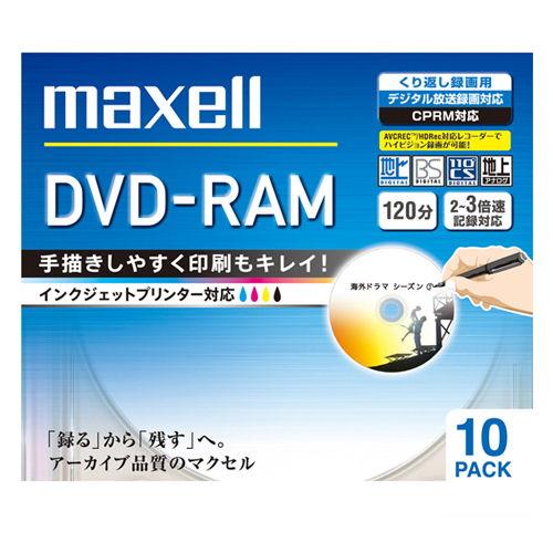 マクセル DVD-RAM 120分 3倍速 録画用 ワイドプリンタブル 5mmスリムケース ホワイトレーベル 10枚 DM120PLWPB.10S