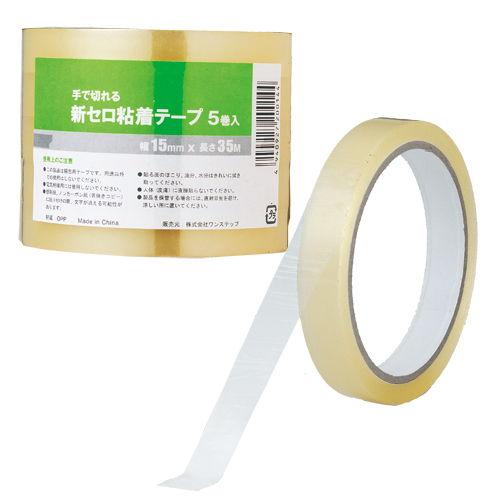 新セロ粘着テープ GRATES 15mm 10巻入