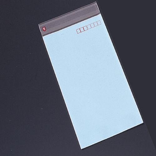 透明フィルム封筒 長3 ブルー 100枚