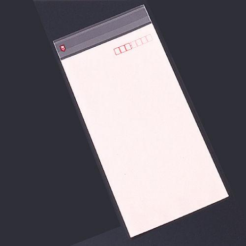 透明フィルム封筒 長3 ピンク 100枚