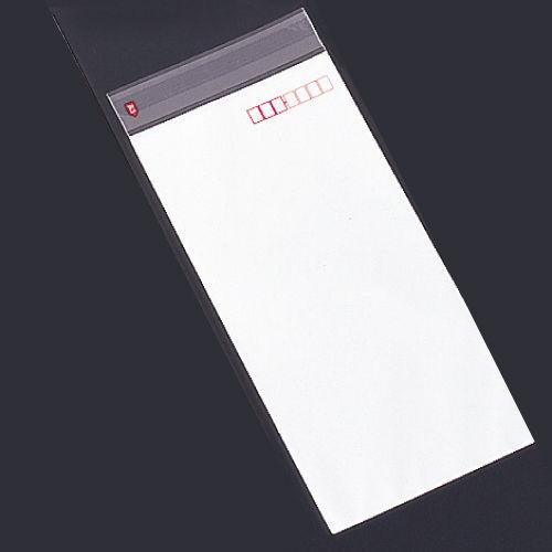 透明フィルム封筒 長3 ホワイト 100枚