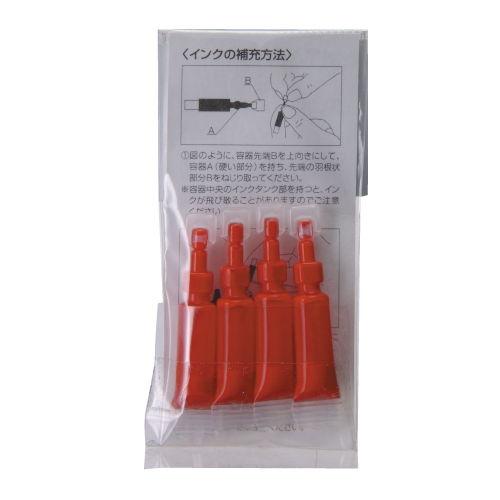 補充インキ GRATES ネーム印専用補充インキ 4本入り NM-I-BT48