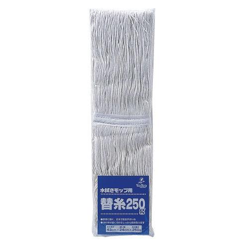 アズマ工業 水拭きモップ スペア替糸 250g