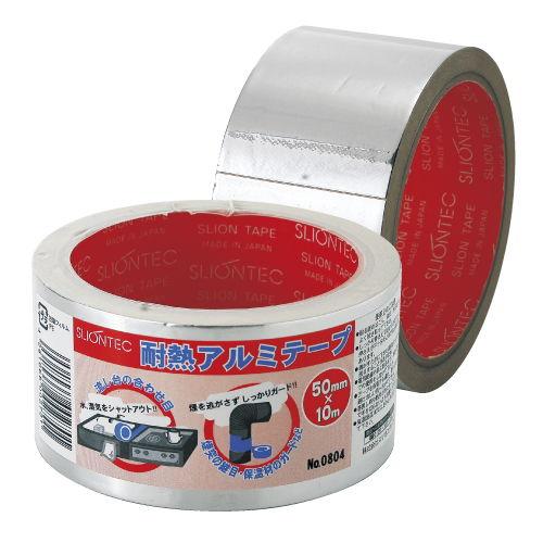 スリオンテック アルミテープ 耐熱アルミテープ