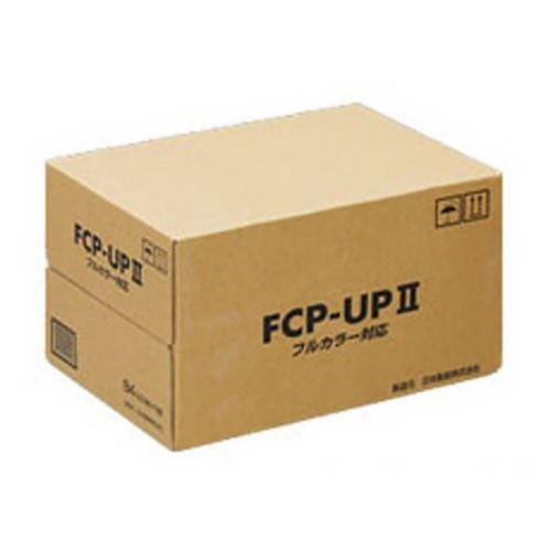 日本製紙 コピー用紙 FCP-UPⅡ フルカラー A3 500枚