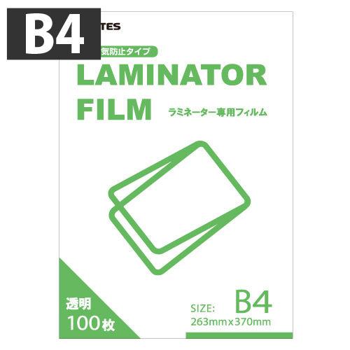 M&M ラミネーターフィルム GRATES B4サイズ 500枚入 1パック